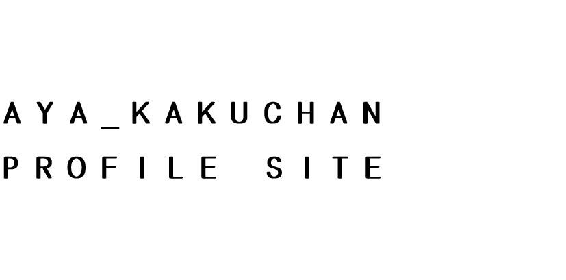 AYA_KAKUCHAN profile site